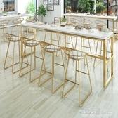 吧台桌 北歐酒吧台奶茶店高腳吧台桌椅大理石吧台桌金色輕奢網紅陽台桌椅 1995生活雜貨NMS