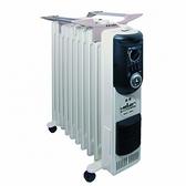 HELLER 葉片式電暖爐 KE210TF