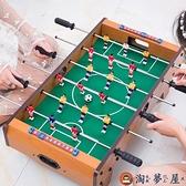 桌游桌上足球機兒童益智玩具男童桌面雙人桌式桌球【淘夢屋】