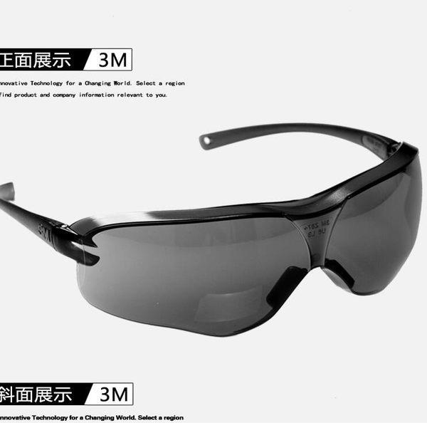 3m防風眼鏡男士騎車眼鏡機車騎行防風沙防紫外線遮陽摩托單車擋風【蘇迪蔓】