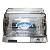 24期零利率 Panasonic 國際牌 FD-S50F 餐具烘乾機 烘碗機 公司貨