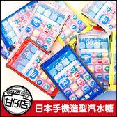 日本 松山製菓 手機造型 汽水糖 20g 糖果 甘仔店3C配件