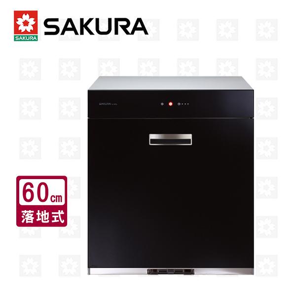 櫻花牌 SAKURA 全平面玻璃觸控落地式烘碗機 60cm Q-7690L 限北北基安裝配送 (不含林口 三峽 鶯歌)
