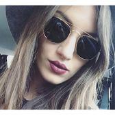 現貨-韓版ulzzang時尚百搭太陽眼鏡 雙槓金屬鏡框 雙樑造型 歐美復古風墨鏡 男女通用款 276