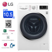 LG樂金10.5公斤WiFi變頻滾筒洗衣機(蒸洗脫) WD-S105CW~含拆箱定位