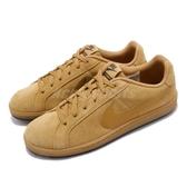 Nike 休閒鞋 Court Royale Suede 咖啡 土色 麂皮鞋面 運動鞋 基本款 平底鞋 男鞋【PUMP306】 819802-700