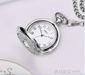 大號懷錶復古翻蓋鏤空雕花男士錶學生石英錶電子項錬掛錶老人手錶  英賽爾