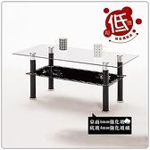 【水晶晶家具/傢俱首選】JM1802-4格蘭德3.3呎超低特價雙層玻璃大茶几~~包租公(婆)的最愛