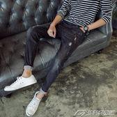 秋男士牛仔褲韓版修身破洞小腳褲黑色鉛筆褲潮流休閒長褲子學生  潮流前線