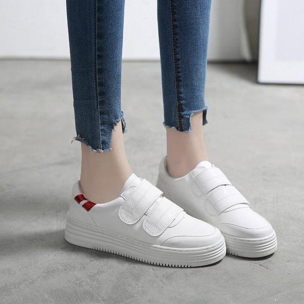 春秋季增高小白鞋 平底魔術貼厚底鞋《小師妹》sm699