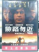 影音專賣店-P09-355-正版DVD-電影【險路勿近】-湯米李瓊斯 哈維爾巴登 喬許布洛林