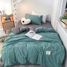 簡約水洗棉四件套北歐風ins夏季學生宿舍被套床單三件套床上用品4