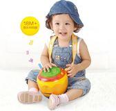 兒童玩具 澳貝寶寶音樂拍拍鼓463423奧貝幼兒童嬰兒發光歡樂手拍鼓玩具【韓國時尚週】