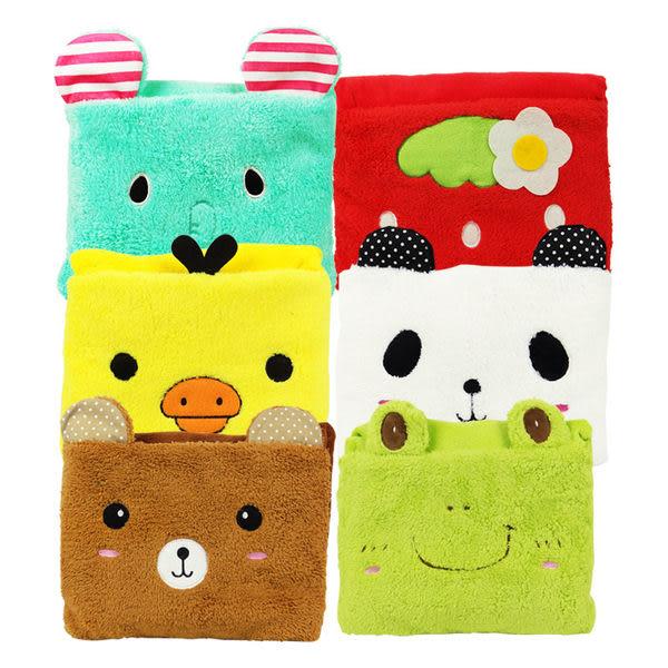 可愛卡通珊瑚絨 多用途兒童空調小毯子 乙入 柔軟午安枕/可收納/小枕頭/靠墊 ◆86小舖◆