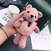 包包掛件掛飾韓國創意飾品女小熊公仔毛絨流行可愛汽車鑰匙扣圈環「韓風物語」