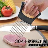 好評推薦304不銹鋼鬆肉器牛排針嫩肉器切菜護手器敲肉錘扎肉針廚房小工具