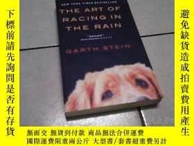 二手書博民逛書店The罕見art of racing in the rainY2