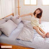 LUST LIVING【無印日風】100%純棉、雙人5尺精梳棉床包/枕套/薄被套組 、台灣製
