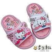 【樂樂童鞋】台灣製Hello Kitty拖鞋 K009 - 女童鞋 拖鞋 兒童拖鞋 室內鞋 沙灘鞋 三麗鷗 台灣製 現貨