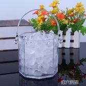 香檳桶 冰桶 透明塑料冰桶 冰塊桶 水晶鉆石八角冰粒桶酒吧KTV冰桶 第六空間
