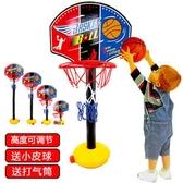 兒童籃球架可升降 1-2-3-4周歲半男女寶寶室內外籃球投籃體育玩具  99購物節 YTL