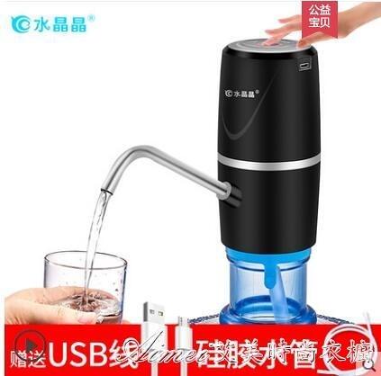 桶裝水抽水器家用飲水機礦泉水電動按壓上水器純凈水桶自動吸水泵快速出貨