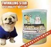 【ZOO寵物樂園】《台灣生產Twinkling Star增加毛量》鱉蛋爆毛粉‧200g