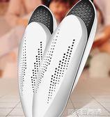鞋子除臭烘鞋器干鞋器暖鞋器烤鞋器除臭哄鞋子成人加熱烘干器家用女 歐萊爾藝術館