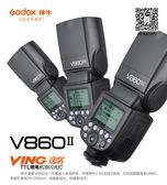 ◎相機專家◎ Godox 神牛 V860S II KIT 二代鋰電池閃光燈 TTL for Sony 新熱靴 開年公司貨
