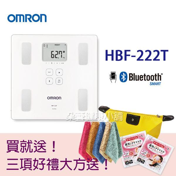 OMRON 歐姆龍藍芽傳輸HBF-222T體重體脂計(HBF-214和HBF-217進階藍芽版) **朵蕓健康小舖**