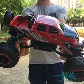 超大型四驅越野車遙控車高速攀爬車沙灘大腳車男孩充電動玩具汽車