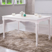 【艾木家居】衛威恩4.3尺餐桌-白色