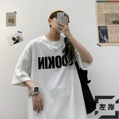 t恤男印花短袖韓版大碼圓領寬松半袖【左岸男裝】