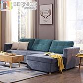 Bernice-丹特爾灰色L型收納布沙發床(送抱枕)