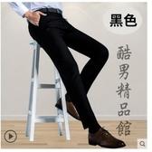 西褲男士修身黑色西裝褲商務休閒西服長褲子男寬鬆直筒職業正裝褲 酷男精品館