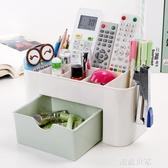 桌面抽屜式收納盒化妝盒塑料家用多功能儲物盒首飾盒辦公桌收納盒『潮流世家』