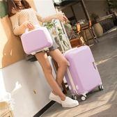 拉桿箱 - 行李箱萬向輪旅行箱20寸【韓衣舍】