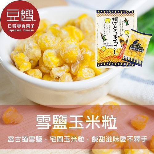 【豆嫂】日本零食 雪鹽玉米粒