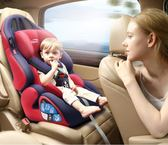 兒童安全座椅汽車用簡易便攜寶寶車載0-4檔3嬰兒0-12歲可躺ISOFIXigo『潮流世家』