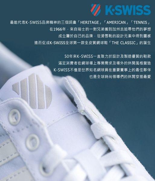 【K-SWISS】ENSTEV 女款 休閒鞋 (9914-130)