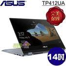 ASUS TP412UA-0061B81...