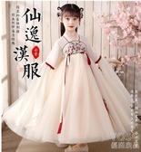 兒童洋裝 漢服女童秋裝兒童裙子連衣裙新款秋款公主裙秋冬洋氣加絨古裝 快速出貨