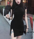 絲絨小黑裙 側開叉半月袖黑色絲絨改良旗袍裙時尚小黑裙多色可選 韓語空間