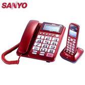 SANYO 三洋 DCT-8908 2.4G數位無線親子機 紅