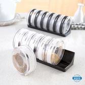 調味罐六格透明調味罐調料盒套裝廚房用品鹽罐調味盒調料罐調料瓶 全館限時88折