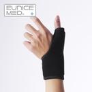 """""""康譜"""" 肢體護具 (未滅菌) EuniceMed 兒童小孩用 拇指固定護套 (CPO-2402 XS)"""