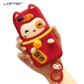 OPPO手機殼 招財貓oppor11手機殼r9s女款r11s軟硅膠r15標準全包防摔紅色可愛0pp0r15夢境版指環掛繩 歐歐