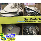 [COSCO代購] C786982 SUN PROTECTION ZONE HAT 成人抗紫外線遮陽帽UPF50+單一尺寸(ONE SIZE)