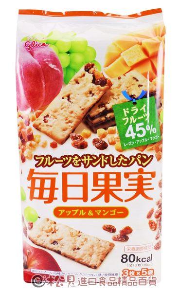 《松貝》固力果每日果實餅乾(蘋果&芒果)112g【4901005184312】bc32