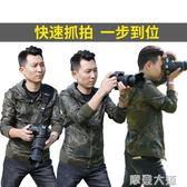 銳瑪相機背帶快槍手肩帶for佳能5D2 5D3 5D4 6D2 7D2尼康單反D7500 D750 D850 D810索尼『摩登大道』